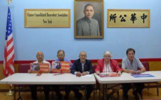 史塔文斯基(右二)30日到访中华公所,介绍她的政纲。 (蔡溶/大纪元)