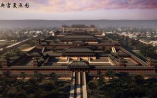 汉文帝以道家的无为思想治国,合乎天道,天下大治。图为西汉皇宫未央宫复原图。(网络图片)