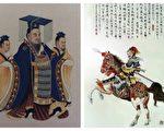 汉武帝破格提拔无实战经验的卫青,在公元前129年的战役中大败匈奴。(大纪元合成图)