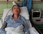 盖凤珍去世前在医院中照片。(袁凌提供)