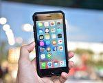 市調機構透過移動數據流量追蹤發現,iOS裝置中市占率排名第一的是iPhone 6。(pixabay)