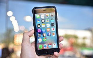 苹果iPhone6被中国一家手机制造商佰利告侵权,随后北京知产局认定苹果侵权,但苹果不服,遂将北京知产局告上法庭。(pixabay)