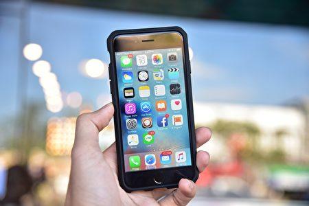 苹果iPhone6(pixabay)