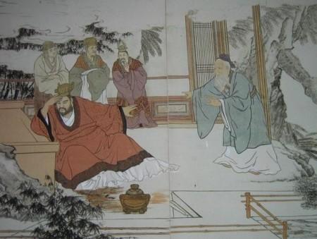 jianqihuanggong