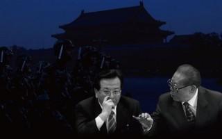 辛子陵披露,北戴河会议上高层已达成共识将处理江泽民及曾庆红。(大纪元合成图片)