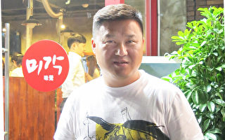 """连锁羊肉串店""""味觉""""的老板徐龙奎。(洪梅/大纪元)"""