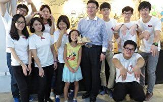 来自台湾、香港10所学校的同学进驻M.zone,利用自造者空间的资源,打造自造新鲜人Maker作品。(高市经发局提供)