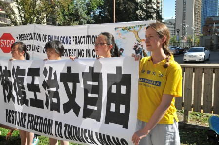 卡爾加里部分法輪功學員中領館前集會,抗議中共機場阻擾王治文前往美國與家人團聚。(黃鐘樂 /大紀元)