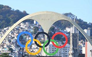 組圖:里約奧運 七個令人動容的難忘時刻