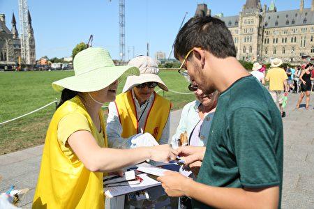 8月26日法轮功在加拿大首都渥太华国会山,呼吁即将访华的加拿大总理敦促习近平政府帮助停止迫害。(任乔生)