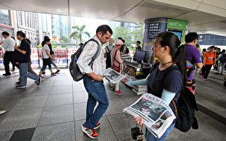 TTS香港大會 法輪功學員傳中共強摘器官真相