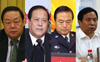 中共天津政法委正副书记 10年倒台4人