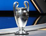2016/17赛季欧洲冠军杯决赛将于明年6月3日在威尔士加的夫千年球场举行。(VALERY HACHE/AFP/Getty Images)