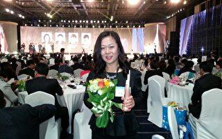 在韩华人保险意识大增 积极加保兼理财