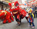 """伦敦""""醒狮武术""""舞狮团给9月18日伦敦唐人街庆中秋的活动增添了浓厚的节日气氛。(于惠子/大纪元)"""