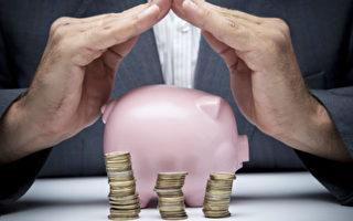 国民年金保险是守护大家的一道重要防线