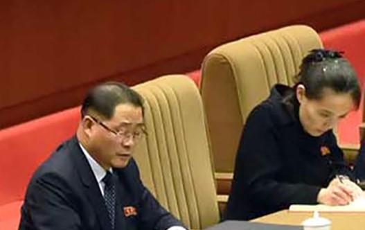朝鲜领导人金正恩的亲妹妹金与正自从出任朝鲜劳动党宣传部副部长。(AFP/Getty Images)