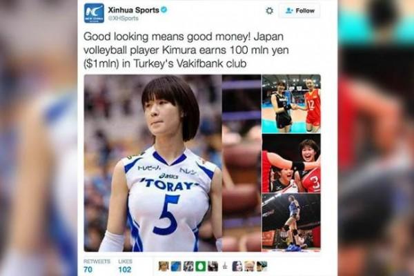 中共新华社体育官方推特账号,将日本女排选手木村纱织一张照片的胸部PS得非常丰满,引发网民批评指,集体下流。(网络图片)