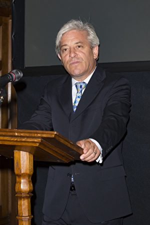 英國下議院議長約翰·伯考(Rt Hon John Bercow MP)在首映前發言。(大紀元/Simon Gross)