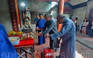 【香港寻根】 秋分祭祖 陶氏延续700年传统