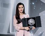9月24日,范冰冰在第64屆西班牙聖塞巴斯蒂安電影節上獲封影后,榮膺銀貝殼獎。(Carlos Alvarez/Getty Images)