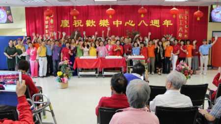 """9月23日,美国大华府美京华人活动中心(CCACC)日间保健中心举行八周年庆,近300名位老人汇集在""""欢乐大家庭"""",感恩该中心的爱心服务。(何伊/大纪元)"""