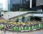2016年9月28日,雨伞运动2周年,约2千名市民在金钟添美道再聚,于警方施放催泪弹一刻5时58分默站纪念。(潘在殊/大纪元)