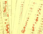 王义俊是家乡公认的好人。图为2016年1月,山东潍坊青州市谭坊镇乡亲要求当局释放法轮功学员王义俊的签名。(明慧网)