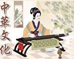 中华文化100
