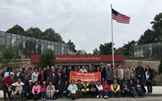 阿兹海默症关爱服务华人外展部举行秋季一日游。 (石蔚静提供)