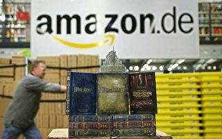 亚马逊网站购物 常被忽略的简单省钱法