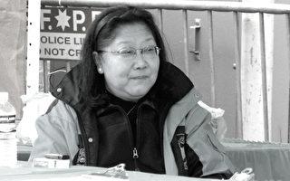 白蘭曾去中國換腎醫院被列國際重點追查對象