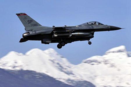 圖為F16戰鬥機。(GIUSEPPE CACACE/AFP/Getty Images)