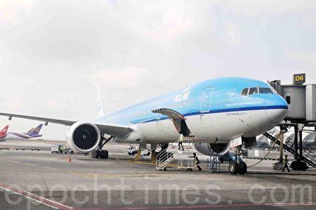 荷蘭王室航空(KLM Royal Dutch Airlines)