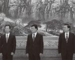 图左至右依序为:张高丽、刘云山、张德江。(Lintao Zhang/Getty Images)
