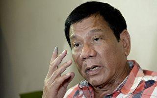 菲律宾总统杜特蒂(Rodrigo Duterte)(NOEL CELIS/AFP)