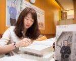 台灣「立法院跨黨派國際人權促進會記者會」上,中國維權律師高智晟的女兒耿格出席與會。(陳柏州/大紀元)