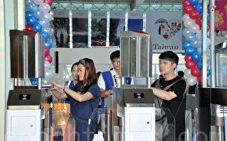 防偽功能再升級 台灣發行第二代晶片護照