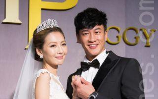 艺人何润东(右)9月1日和交往9年、已登记结婚的另一半林静仪(左)在台北举行盛大婚礼。(陈柏州/大纪元)