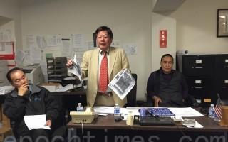 9月1日,华埠街坊会为唐人街小业主做残障法标准讲座。华埠街坊会共同主席李兆祥说,最近残障人士投诉了39个商铺不符合政府的标准,这些商铺包括旧金山华埠。(李文净/大纪元)