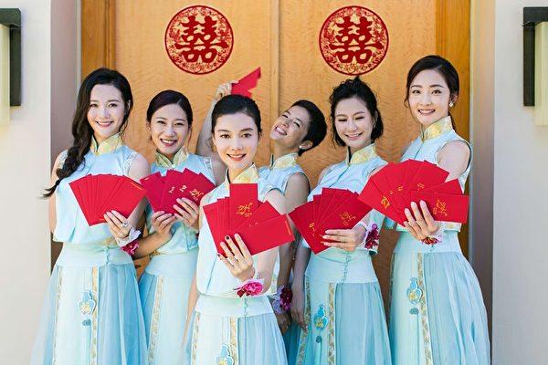 韩雯雯姐妹团堵门收红包。(Lens婚礼影像提供)