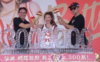 恺乐(中)首场签唱会于2016年9月4日在台北举行,老板罗志祥(右)及总经理(左)站台。(黄宗茂/大纪元)