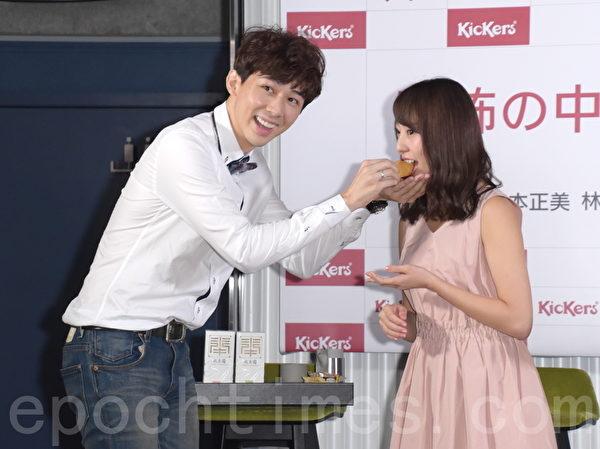 導演宮本正美、日本偶像女子團體AKB48藤江麗奈出席驚悚片《恐怖之中身》電影製作發表會