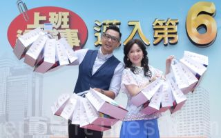 节目迈向六周年 陈建州整徐薇有成就感