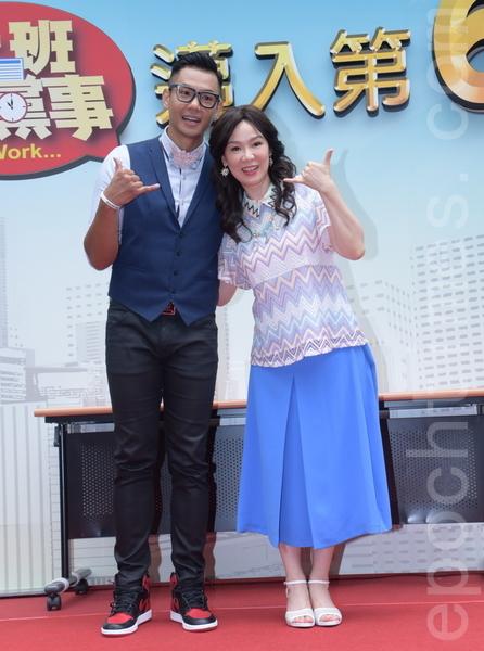 陳建州、徐薇《上班這黨事》邁向第六年 快閃送福袋 宣傳活動。