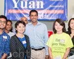 9月4日,硅谷林布鲁克高中学生家长袁倩宣布竞选学区委员,数十位支持者,及本地联邦国会议员候选人罗‧卡纳到场祝贺。(马有志/大纪元)