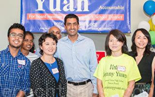 硅谷林布鲁克高中学生家长袁倩参选高中学委:一个新鲜的面孔将代表学区新格局