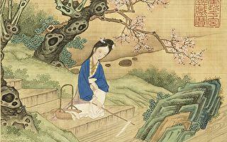 清朝赫达资所绘西施,现藏台北故宫博物院。(公有领域)