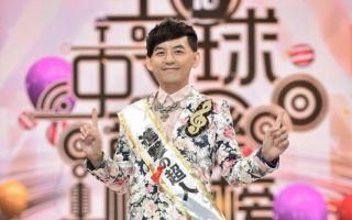 黄子佼以《全球中文音乐榜上榜》争取连庄综艺节目主持人奖。(TVBS提供)