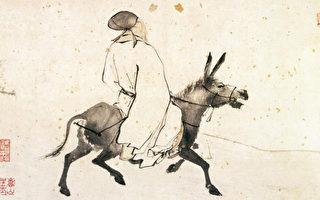 明 张路〈骑驴图〉。(公有领域)